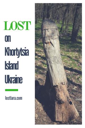 Khortytsia Island lostlara.com