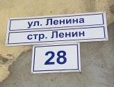 Lost in Tiraspol lostlara.com