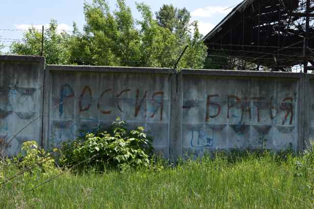 Abandoned Tank Graveyard lostlara.com